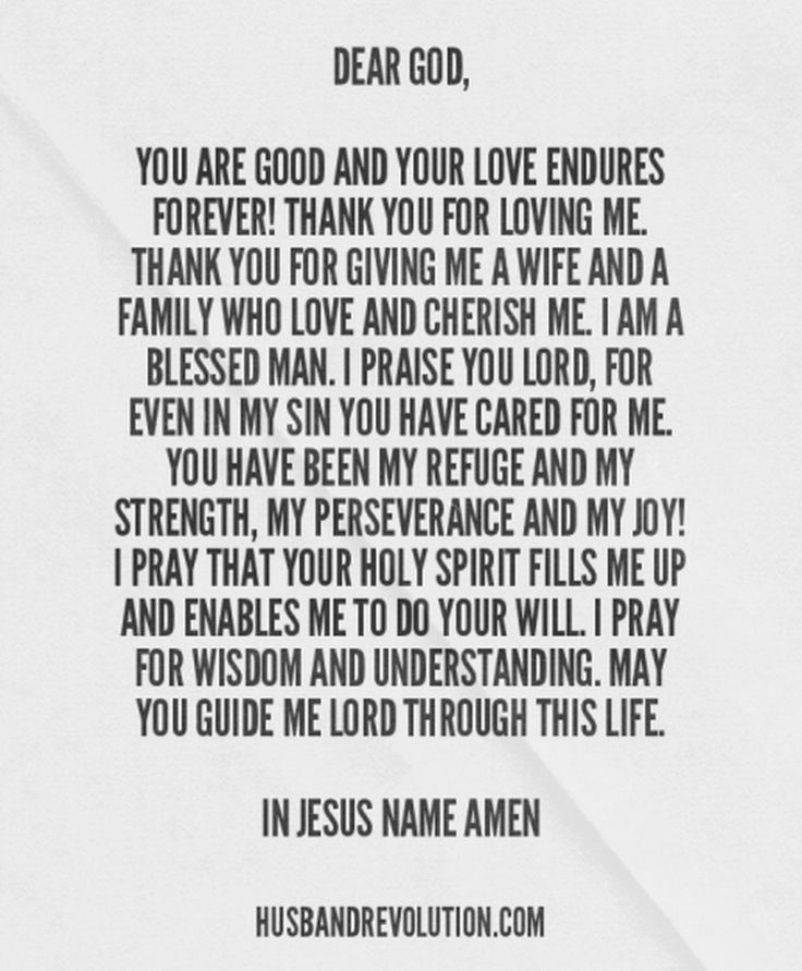 Thank You Quotes For Wife: 307 Best Images About Prayer Of The Day For Marriage On