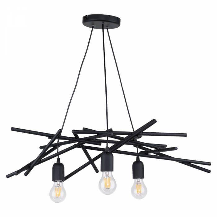 LAMPA wisząca GLENN 9222304 Spotlight designerska OPRAWA metalowa zwis czarny