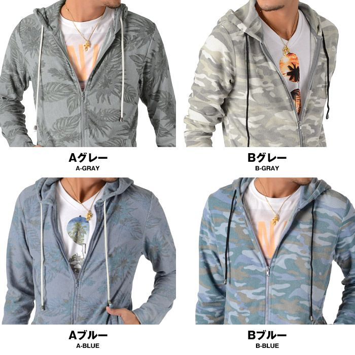 http://image.rakuten.co.jp/clothes-unit/cabinet/product/6/pm-3966_colors.jpg