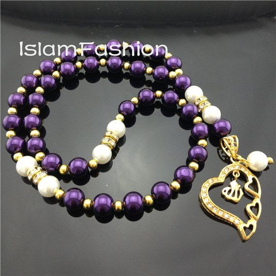 Purple Pearl Islam Prayer Beads Muslim Tasbih Misbaha Sibha 33 Beads With 24K Gold Heart Allah Pendant