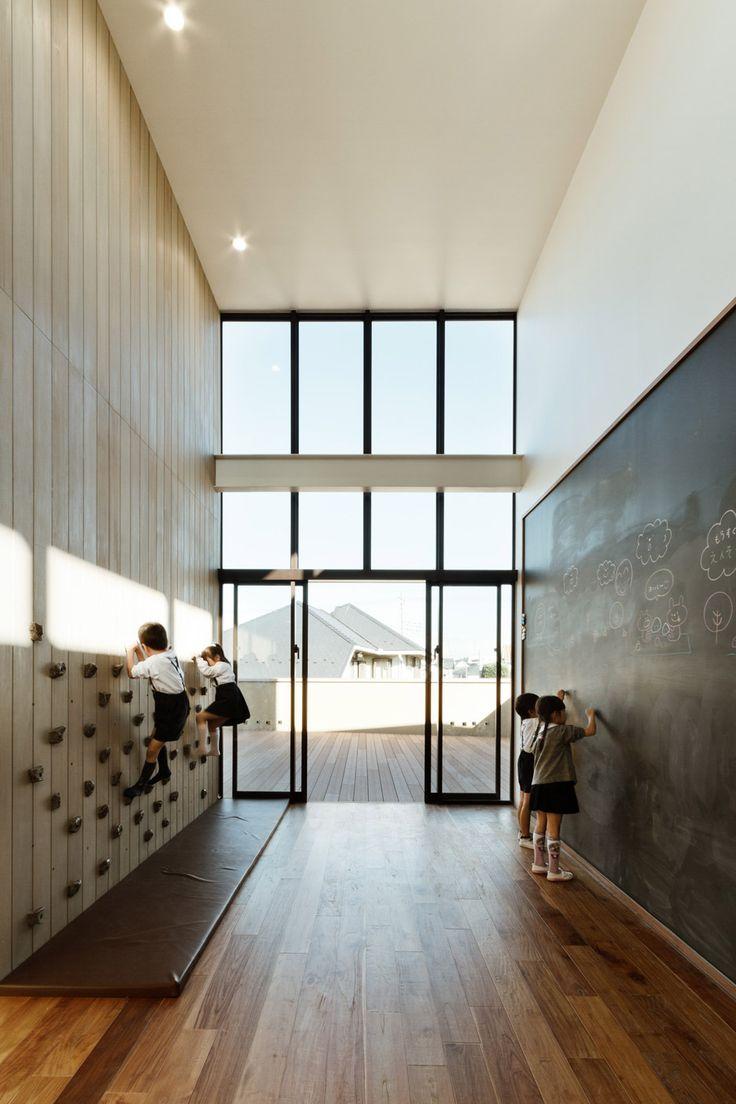 architecture for movement - Kindergarten by Hibinosekkei and Youji no Shiro. Atsugi Nozomi (AN) Kindergarten