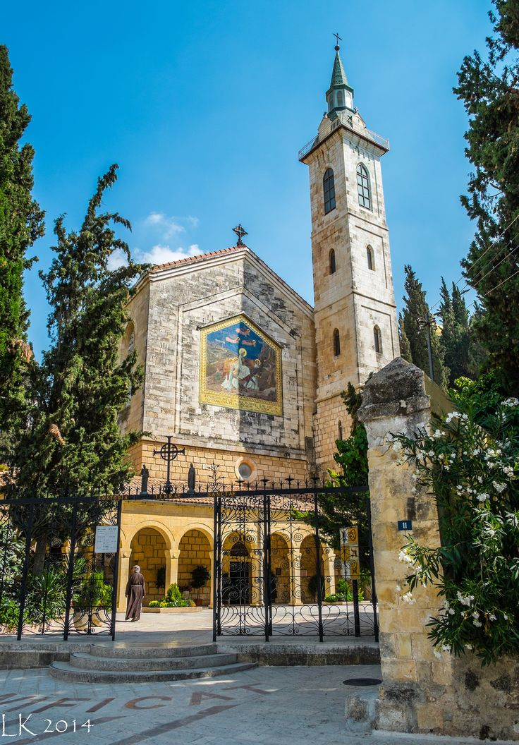 | Church of the Visitation, Ein Karem, Jerusalem | The Church of the Visitation in Ein Karem, Israel, honors the visit paid by the Virgin Mary, the mother of Jesus, to Elizabeth, the mother of John the Baptist. (Luke 1:39-56) This is the site where tradition tells us that Mary recited her song of praise, the Magnificat, one of the most ancient hymns to Mary. One tradition attributes the construction of the first church of Ein Karem to Empress Helena of Constantinople, Co