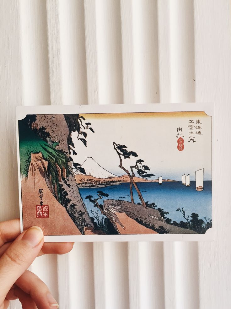 Postcard from Japan, Postcrossing 🇯🇵