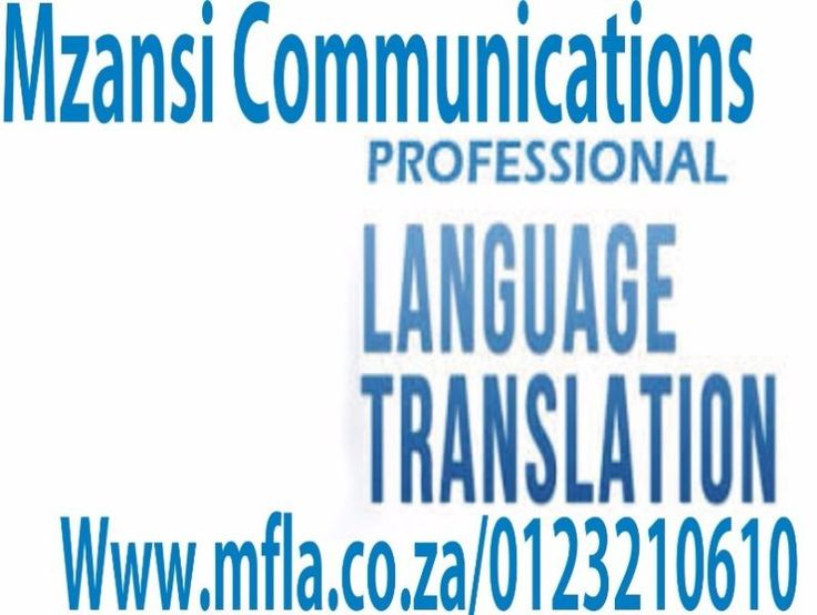 At Mzansi communications weoffer a variety of services including Translation, Sworn Translation,Interpreting, Proof-reading, Graphic Design, Editing and Formatting. We offerthese services in the European languages, Eastern