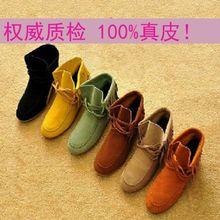 2014 Весна Новой Англии стиль плоские ботинки Мартин сапоги одиночные сапоги большой ярдов студенток ботинки большого размера обуви - Taobao ...