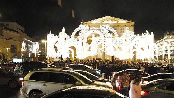 Вечером возле Большого театра (In the evening near the Bolshoi Theater)