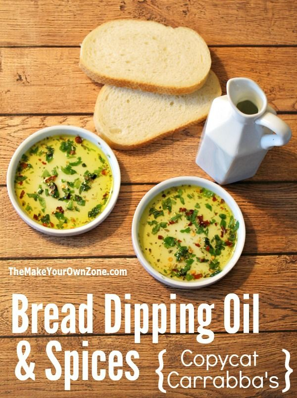 Make your own bread dipping oil and spice mixture - this is what I make when I get a craving for my favorite restaurant version - Carrabba's!