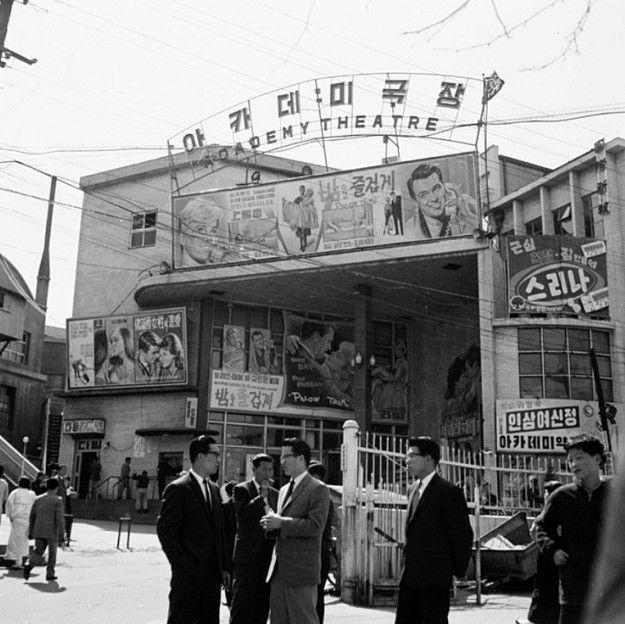 Seoul: Academy Cinema on Chong-ro, 1960 년대종로아카대미극장