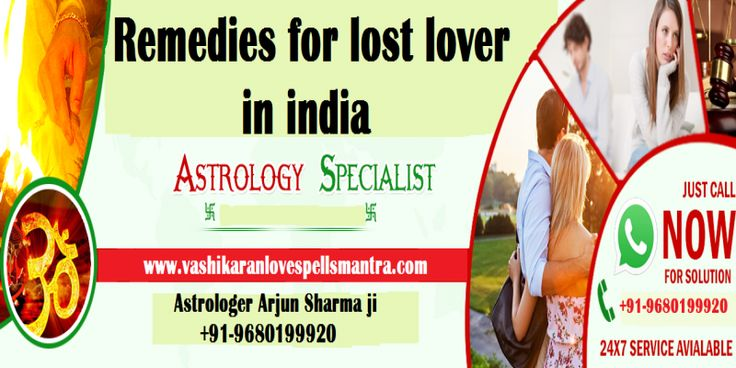 If you are also troubling with love issues then you are in the right place where you can get the help of #lalkitabremedies for #loveproblemsolution in india, this web page deals exclusively with the #loveissue.  http://www.vashikaranlovespellsmantra.com/location/Remedies-for-lost-lover-in-india.html