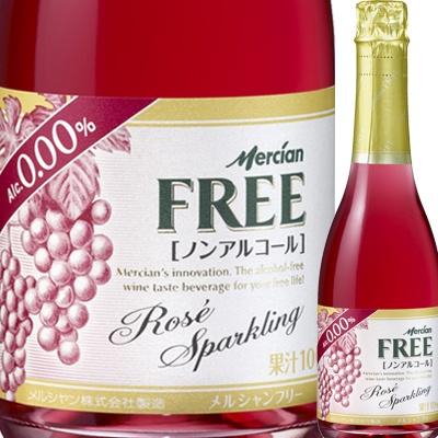 【全品ポイント10倍】【ノンアルコールワイン】メルシャンフリー スパークリング ロゼ 360ml    timein.jp