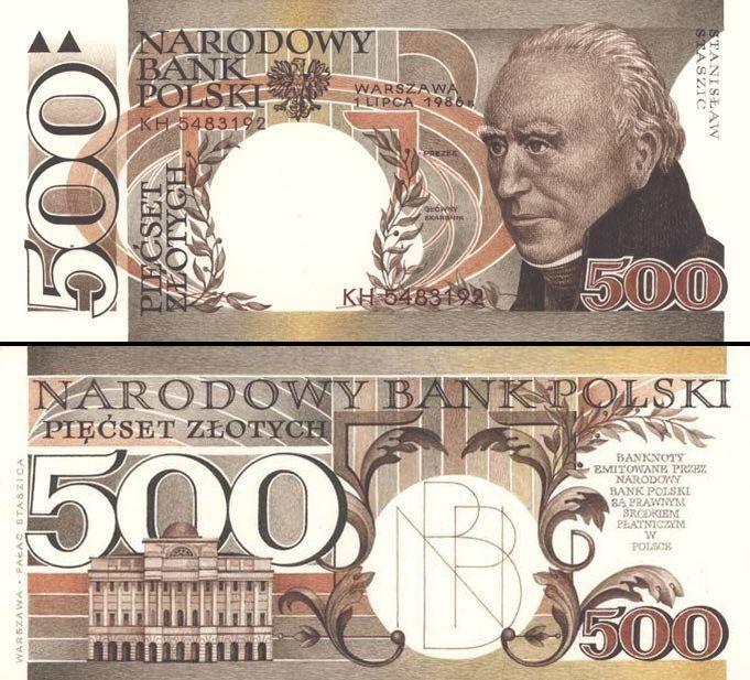 500 złotych polskich - non-released