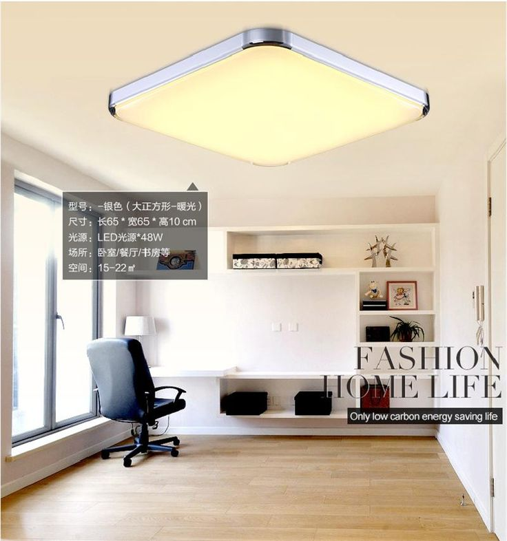 2016 led ceiling lights aluminum modern dimmable color led lamps indoor lighting for livingroom bedroom 24w