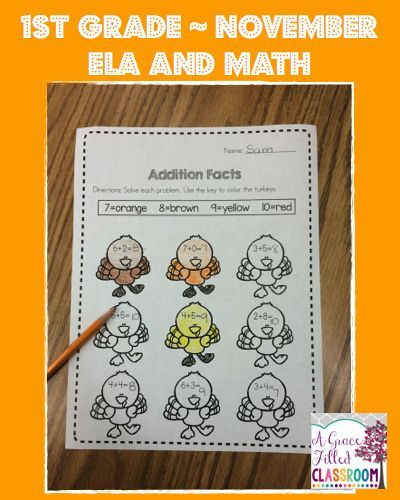 teaching 1st grade students how to count Counting money with coins teaching and learning how to use and identify coins and cents is an important money skill to learn at an early age these printable worksheets and lessons will help your students master concepts of counting money with coins, whether they are just beginning to learn to count coins, or if they need additional practice.