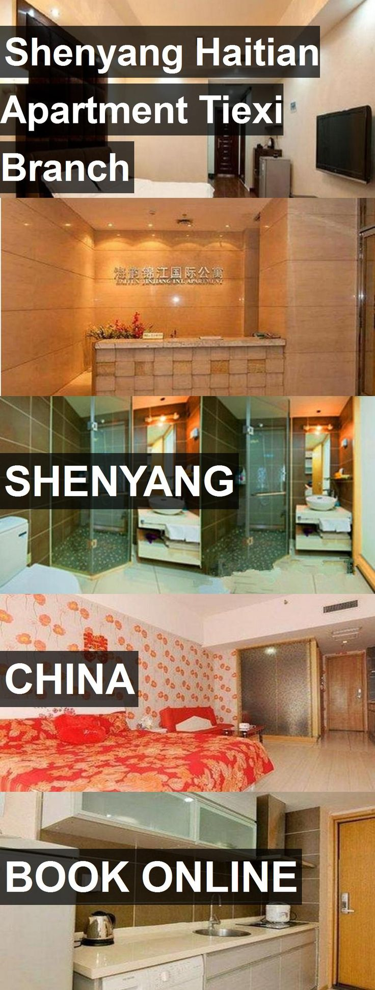 Hotel Shenyang Haitian Apartment Tiexi Branch in Shenyang, China. For more information, photos, reviews and best prices please follow the link. #China #Shenyang #hotel #travel #vacation