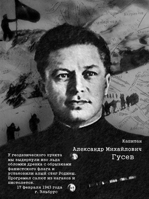 Картинки герои великой отечественной войны 1941-1945, алиэкспресс