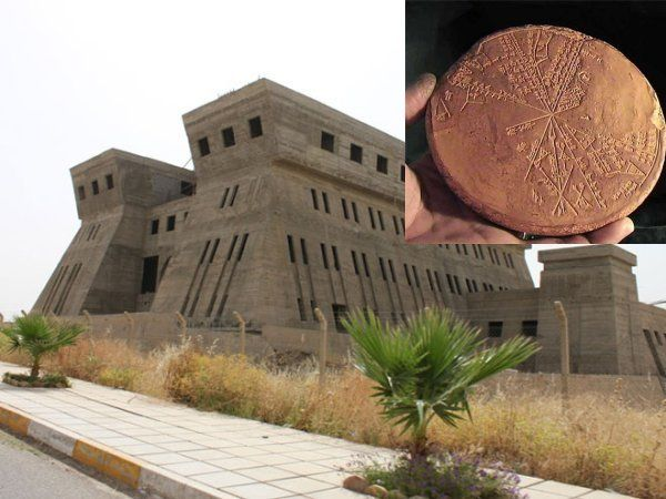 Did ancient Sumerians observe and record the impact of the Aten asteroid over 5,000 years ago?
