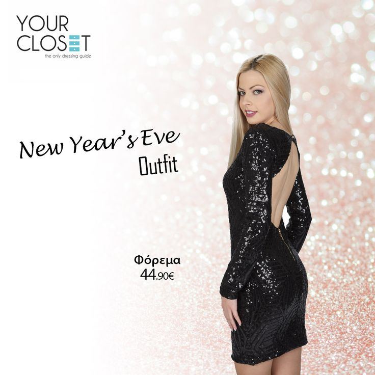 The #New #Year's Eve #Dress! Φόρεμα 🔎:  1412 #fashion #fashionlover #getthelook #lookoftheday #mini #dress #black #winter #newcollection #follow #woman #christmas #mood #womanstyle #fashionblog #fashionblogger #newcollection #womenswear #followers #bestoftheday #fashionista #fashionaddict