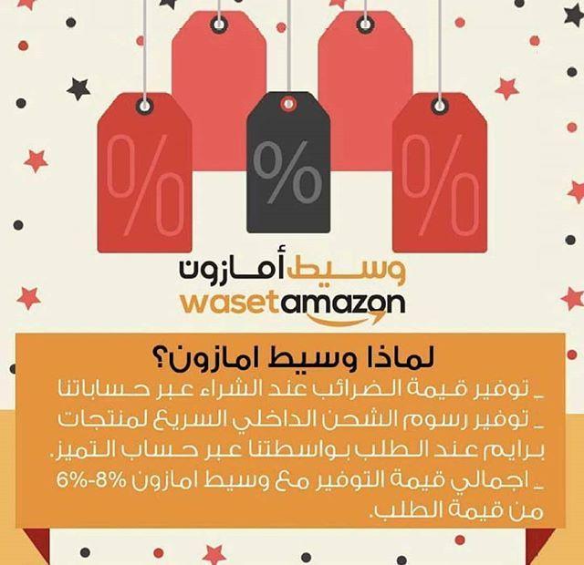 تسوق شوبنق امريكا تسوق الكتروني امازون شوبينق اونلاين وسيط امازون Amazon Find Gaming Logos Logos