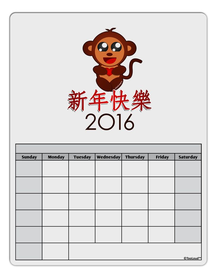 Happy Chinese New Year 2016 Blank Calendar Dry Erase Board