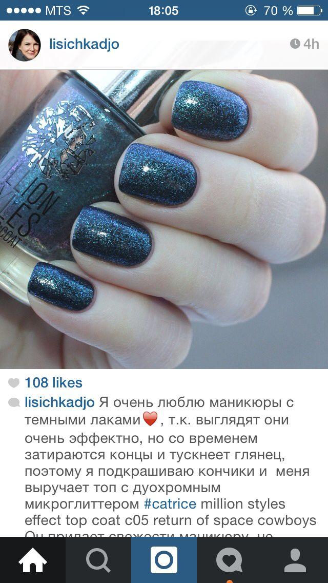 Catrice nail