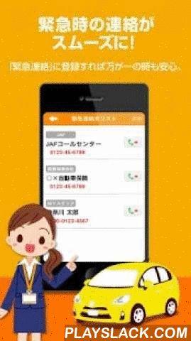 """C-Concierge  Android App - playslack.com ,  トヨタカローラ神奈川が提供する公式アプリ「C-Concierge(シー・コンシェルジュ)」! カーライフがもっと楽しくなる、カンタン・便利・お買得なアプリです。 アプリを開いたりゲームをしたりお店にチェックインするとスタンプが貯まり、スタンプをたくさん集めると素敵な特典がもらえます! 【C-Conciergeでできること】 ・もしもの時に、店舗やスタッフ、JAF、保険会社へ迷わず連絡 ・メンテナンス時期や保険満了日をアプリがしっかりお知らせ ・アプリユーザ限定のお得なクーポン ・1日1回チャレンジできて結果によってポイントがもらえるゲーム・新型ノアやカローラハイブリッド(アクシオ/フィールダー)などの新型車情報のチラシを掲載・プリウス、アクア、TOYOTA 86などの人気車のお買い得情報、キャンペーン情報のお知らせを随時配信 official app Toyota Corolla Kanagawa provided """"C-Concierge (Sea concierge)""""!Car life…"""