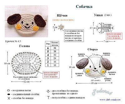 Crochet Applique Dog - Chart