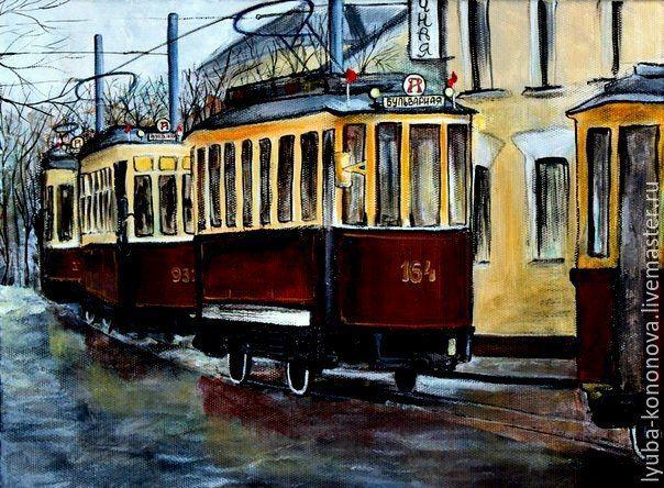 """Купить """"Аннушки"""" - трамвай, аннушка, город, осень, настроение, дождь, прохлада…"""