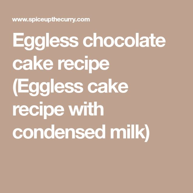 Eggless chocolate cake recipe (Eggless cake recipe with condensed milk)