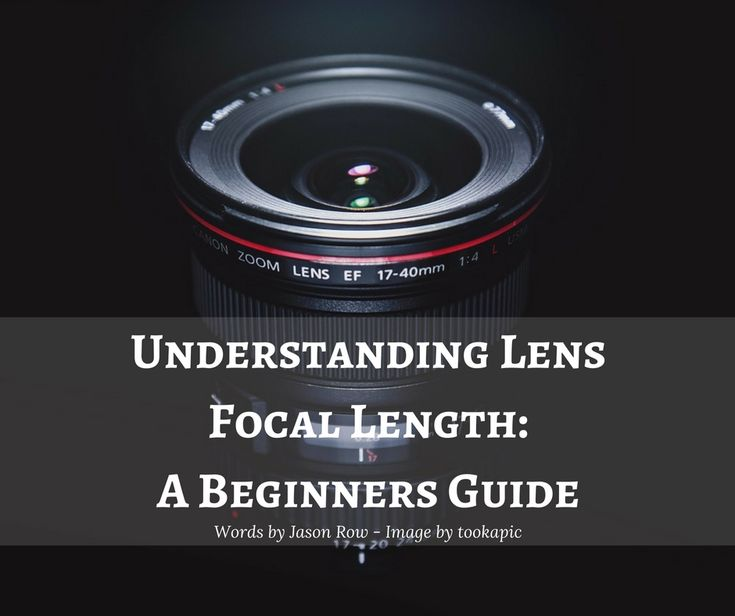 Understanding lens focal length is a tricky subject for beginners, don't worry - we've got this all explained for you with some great examples.
