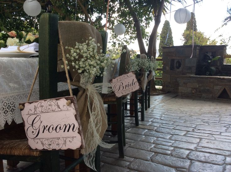 Vintage style by islandevents.gr Naxos wedding planners.