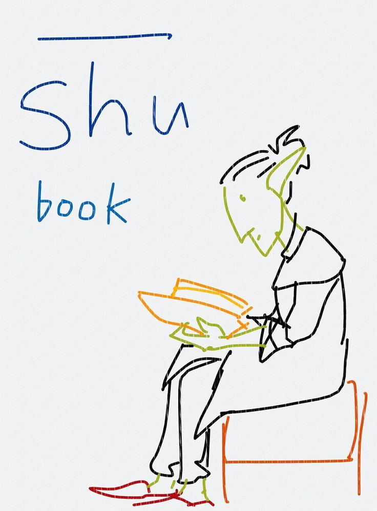 Mandarin - Book