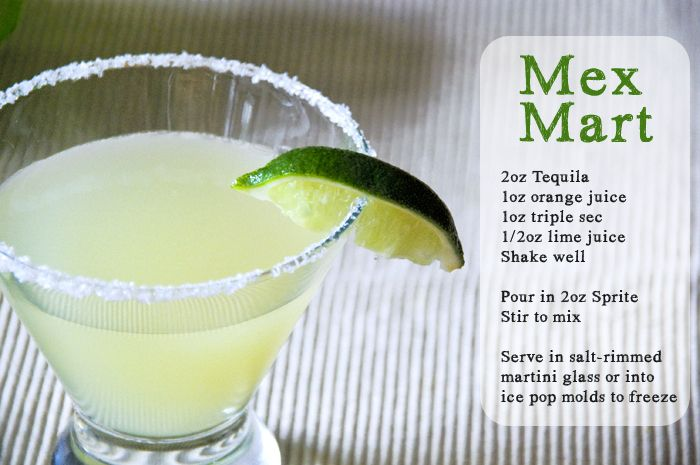 Trudy's Mexican Martini--super excited about finding this! :)
