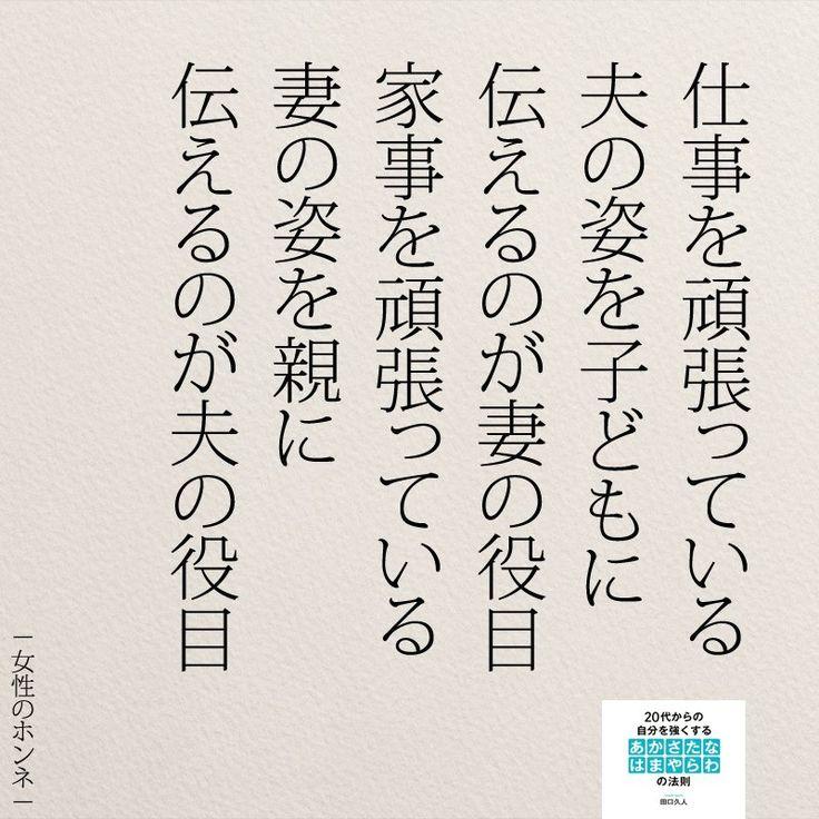 タグチヒサト(@taguchi_h)さん | Twitter / 【押し付けるな!!!】今時「男は仕事/女は家事」??? 古過ぎやろ! 女性もみんな働いてます! 家事とか育児とか介護とか…プロにお任せしないで家人がやっている限りそれは「仕事」とは見なされない。奥さんにそれ相応のお給料払っているのですか?違うでしょ? 妻は無料の家政婦だと言わんばかり。喧嘩になったら「俺は仕事してるんだぞ!」とか「誰のお蔭で生活出来ると思ってるんだ!」とかすぐ言うくせに。誰もがやらなければならない日々の雑用とかを全部女に押し付けるな!!!(無職だと離婚の際 不利になりますしね)