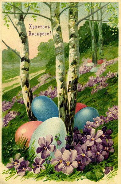 Happy Easter from Hotel Vera in St Petersburg Russia - https://hotelvera.ru