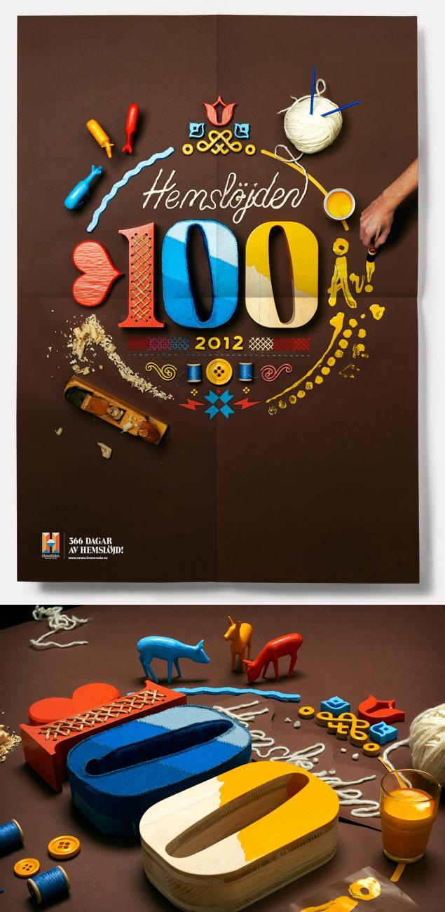 Poster design handmade - Swedish Handicraft Graphic Identity And Communication Is Now Handmade Handmade Design