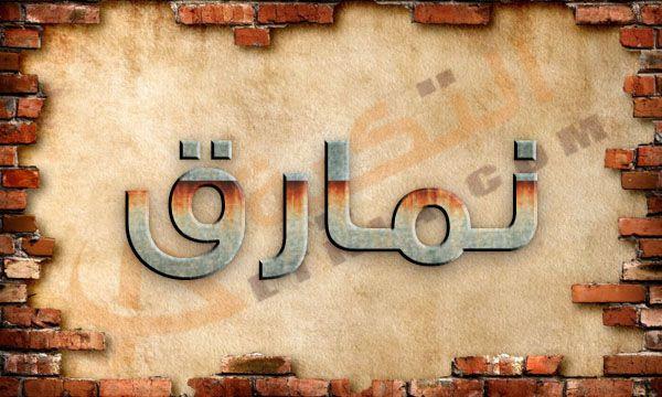 اسم عبدالله بالانجليزي مزخرف