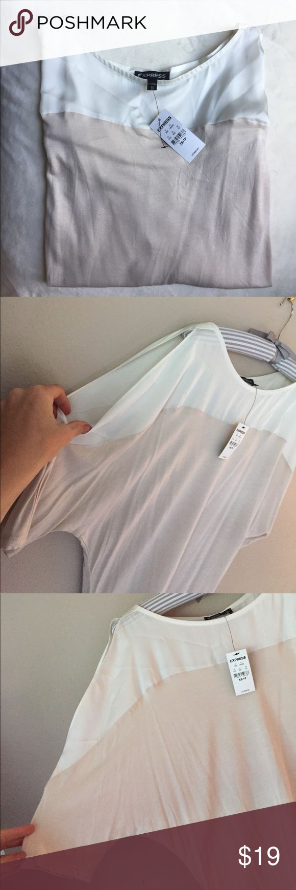 **NWT Express Dress Shirt NWT Never worn. Somehow has a tiny flaw(shown in picture) Pretty cream and white satin trim top. Good for work attire or going out! Express Tops Blouses