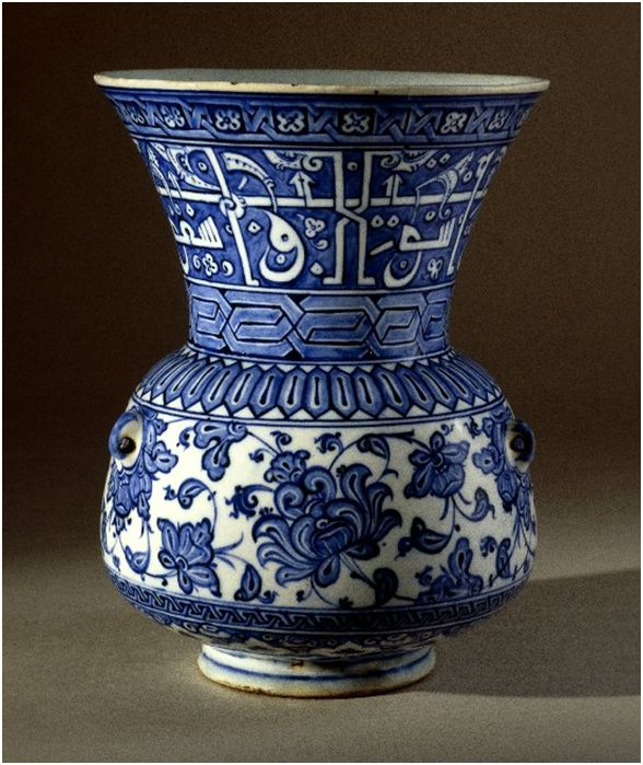 British Museum Mosque Lamp date:1510