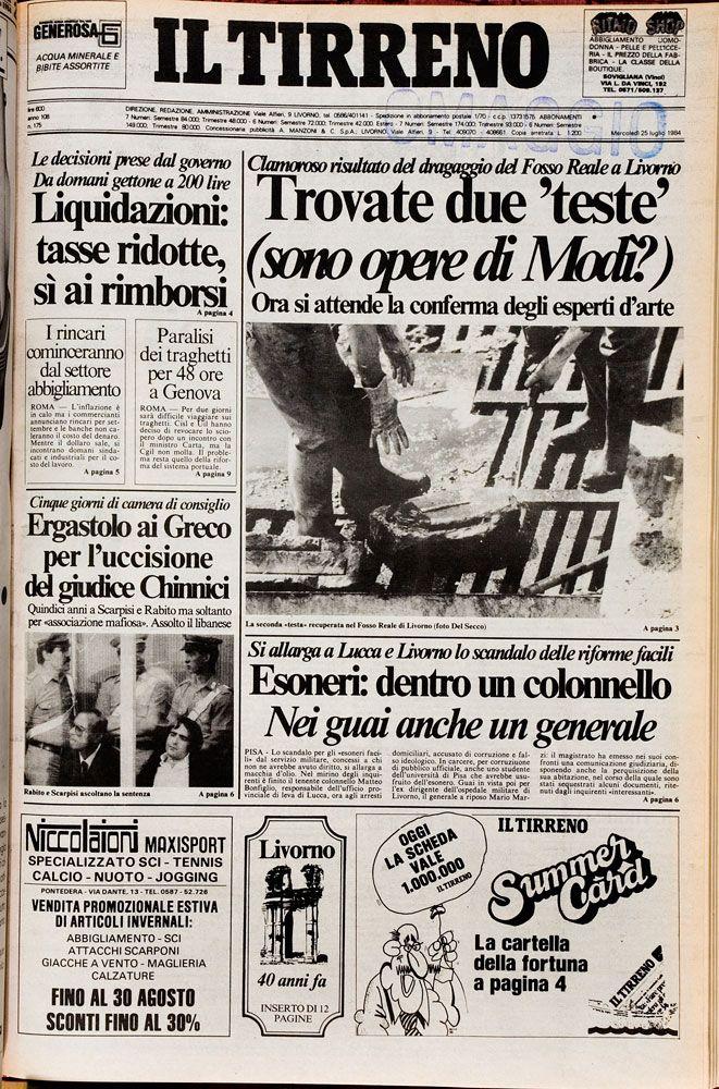 25 luglio 1984