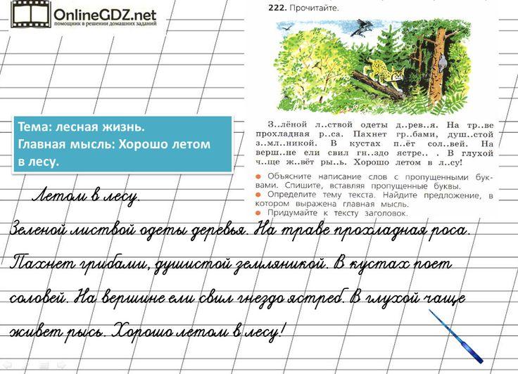 Гдз по черчению а.д.ботвинников, в.н.виноградов, и.с.вышнепольский скачать