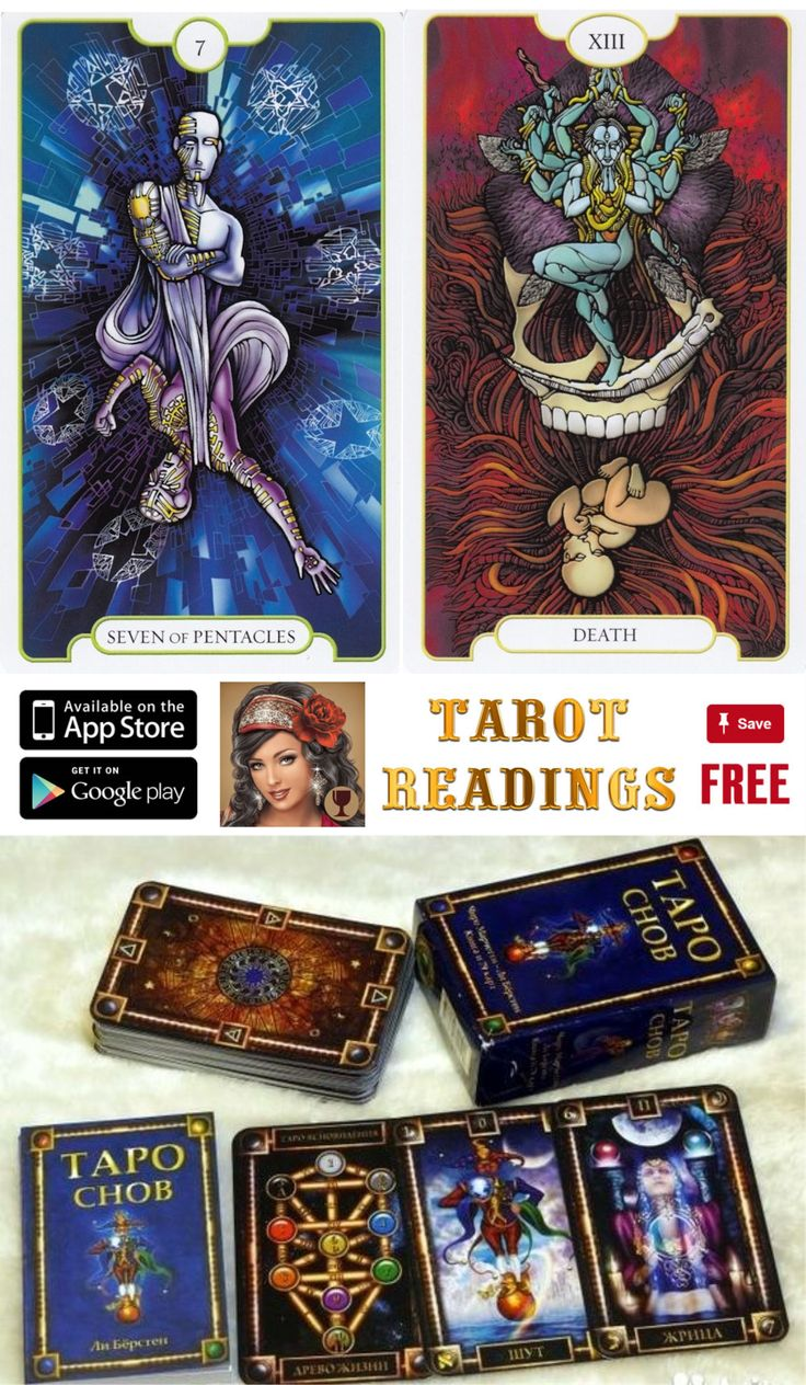 Best 25+ Cartomancy Ideas On Pinterest
