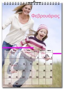 Wall series Calendar