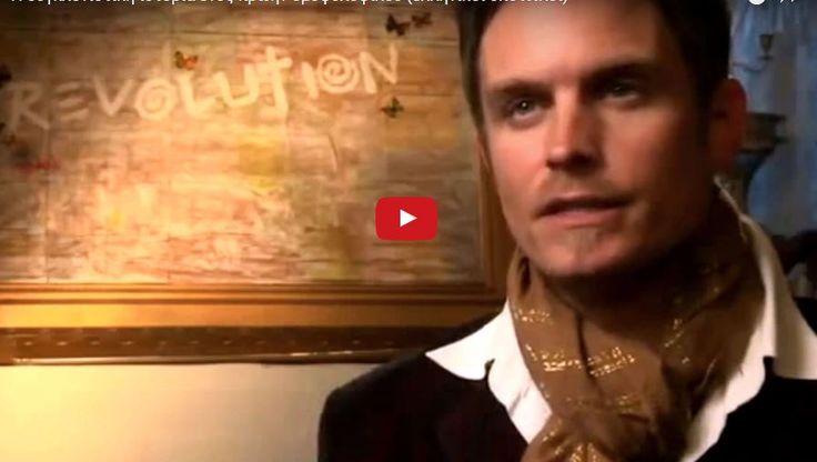 Η ΜΟΝΑΞΙΑ ΤΗΣ ΑΛΗΘΕΙΑΣ: H συγκλονιστική ιστορία ενός πρώην ομοφυλόφιλου, δ...