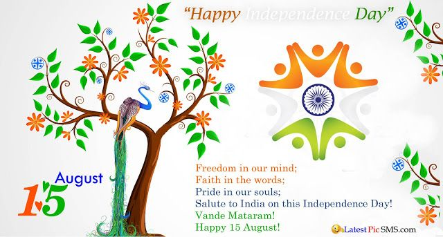Happy 15 August Happy Independence day India