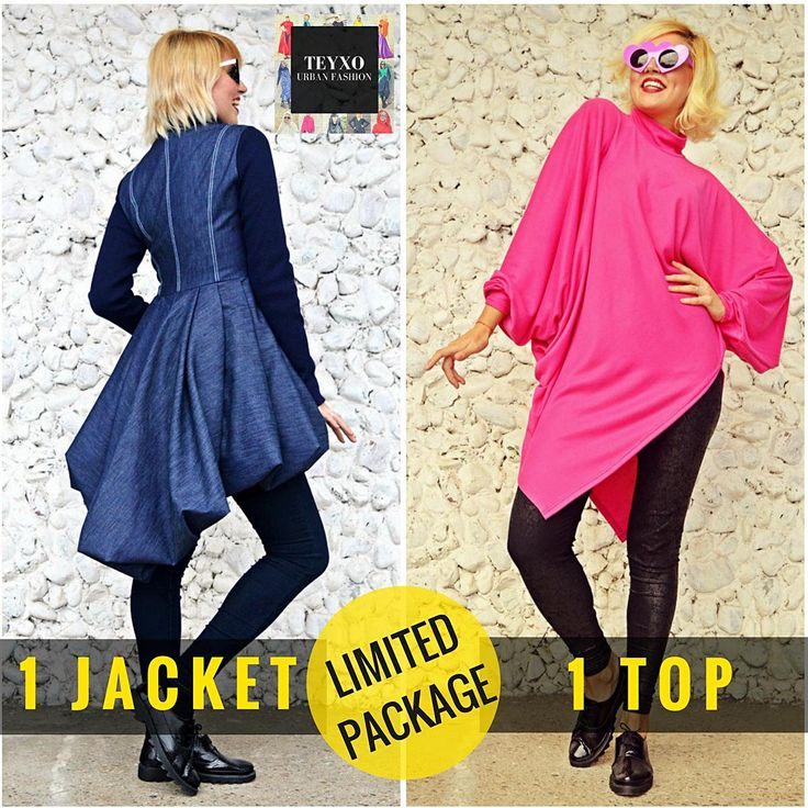 Now trending: 2 IN 1: Extravagant Denim Jacket TC89 and Funky Loose Pink Sweater TT98 by TEYXO, LIMITED https://www.etsy.com/listing/539484904/2-in-1-extravagant-denim-jacket-tc89-and?utm_campaign=crowdfire&utm_content=crowdfire&utm_medium=social&utm_source=pinterest