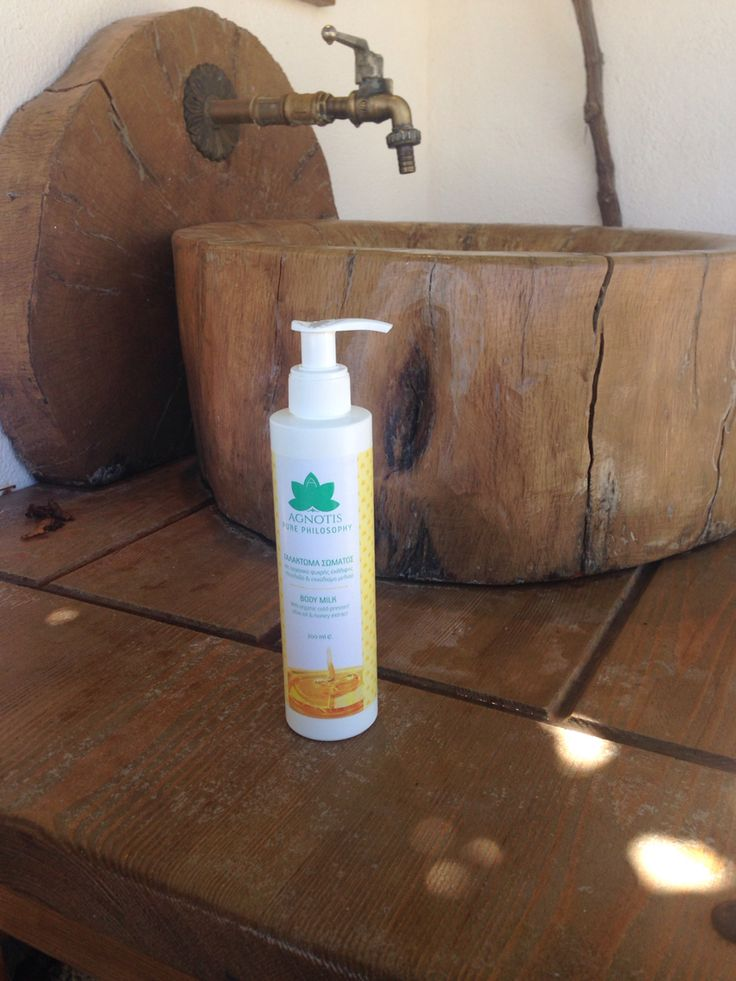 Holistic skincare with organic olive oil and pure honey by www.purephilosophy.eu