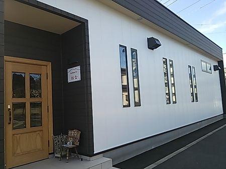 @餃子さんから 場所を正確に教えていただき タイミングを狙ってました  キッチン&パーラーはな  住所:栃木県大田原市城山2-6 電話...