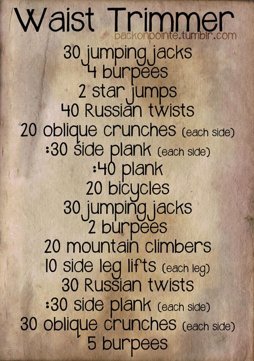 waist trimmer workout