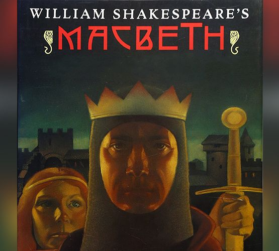 a literary analysis of the guilt of macbeth in macbeth by william shakespeare One of shakespeare's most famous and fearsome tragedies, macbeth tells the story of the thane of glamis, a scottish general who hears a prophecy from three witches that he will one day be king he and his wife, lady macbeth, murder king duncan and several others in order to fulfill the prophecy, but macbeth is wracked with guilt and panic over his evil deeds.