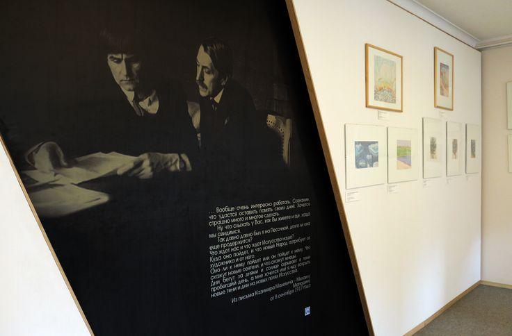 Malevich and Matyushin.